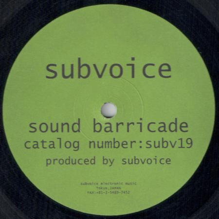 SUBV019